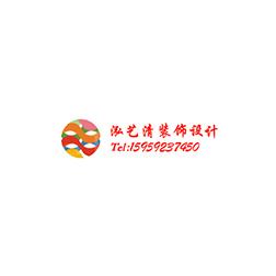 厦门泓艺清装饰设计工程有限公司