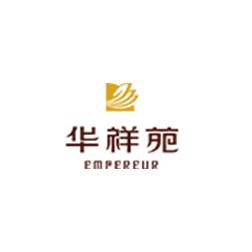 华祥苑茶业股份有限公司