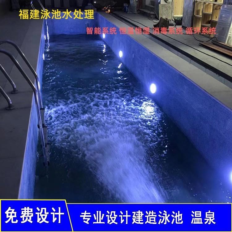 厦门大型泳池水处理