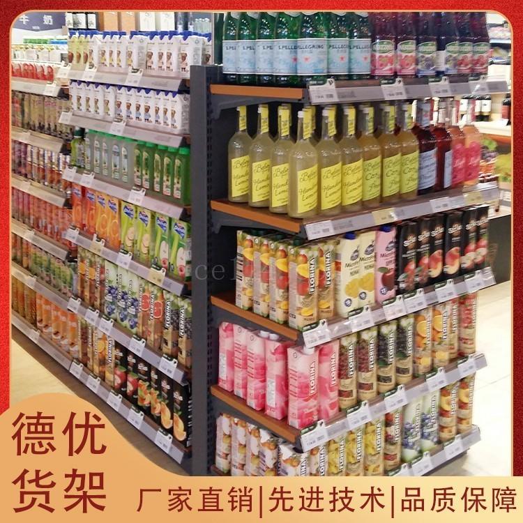 超市货架厂家直销