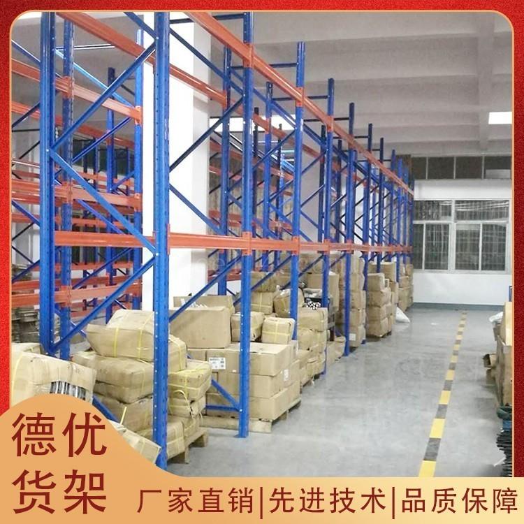 厦门工厂重型货架订制