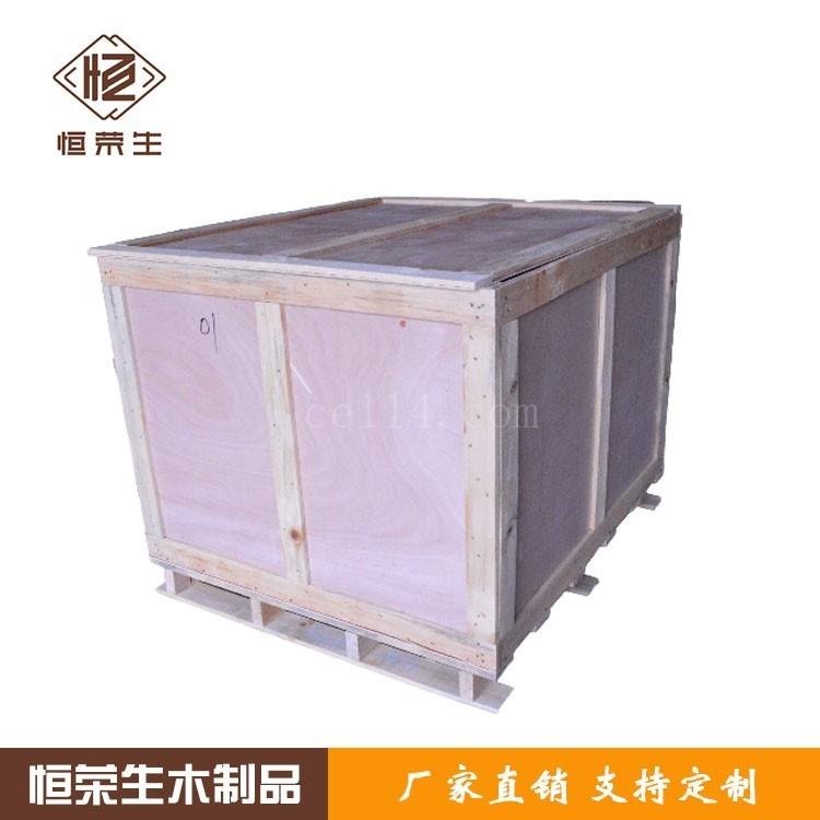 厦门胶合木箱生产厂家