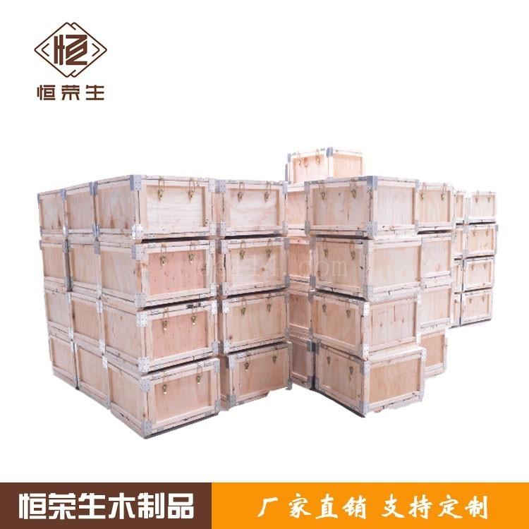 厦门包装木箱定制