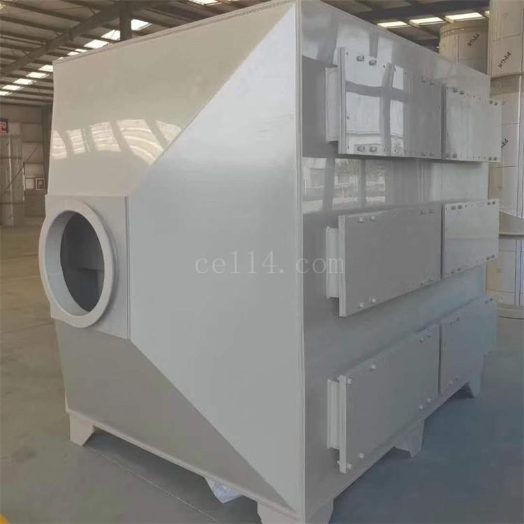 厂家直销空气净化设备