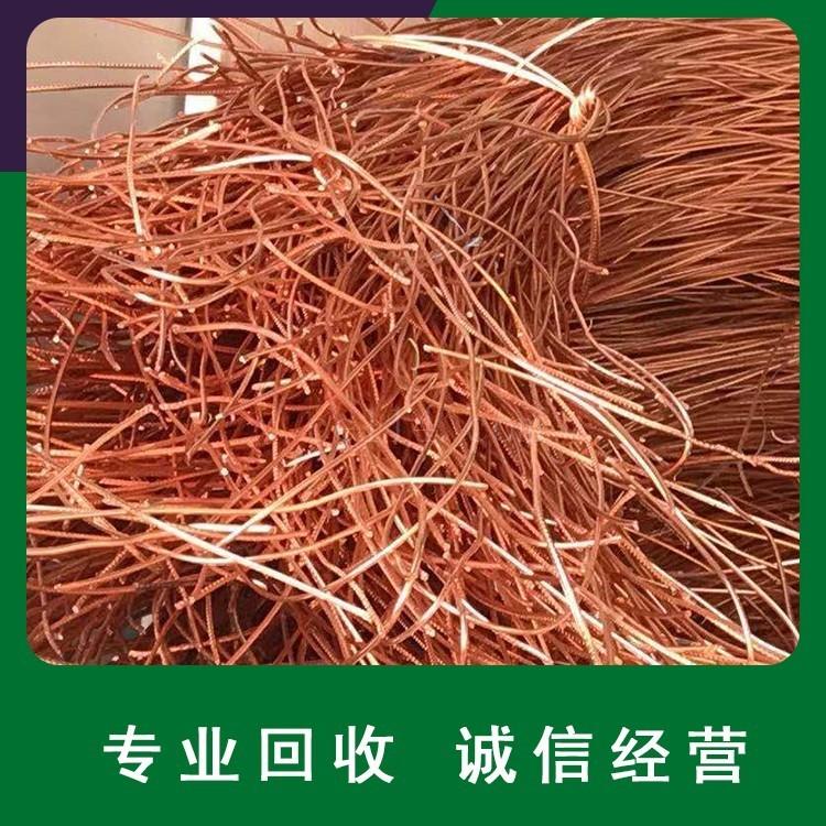 廈門長期回收紅銅