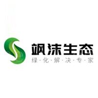 厦门飒沫生态科技有限公司