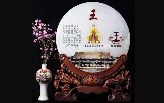 漳州平安姓氏文化纪念品设计