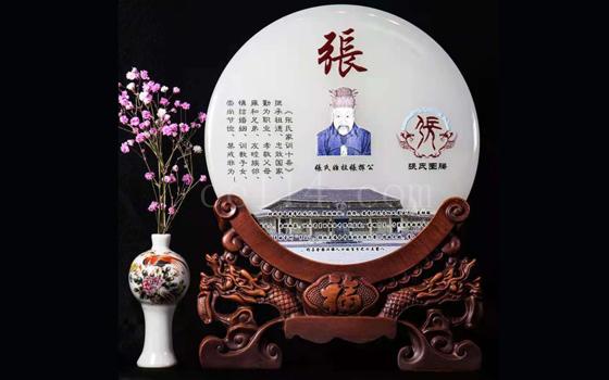 漳州平安姓氏文化纪念品定制