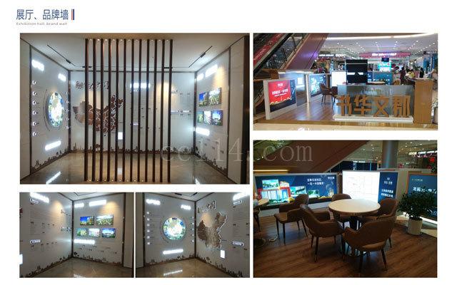 龙岩发光字制作展厅、品牌墙