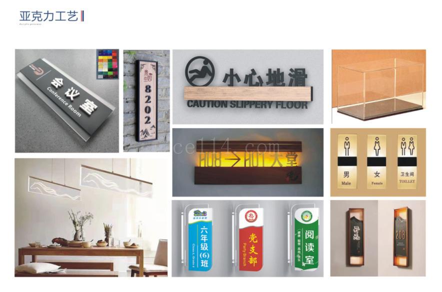 龙岩宇宏广告小编分享亚克力字VS树脂字的区别