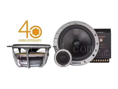 二路套装扬声器系统 Esotan 236