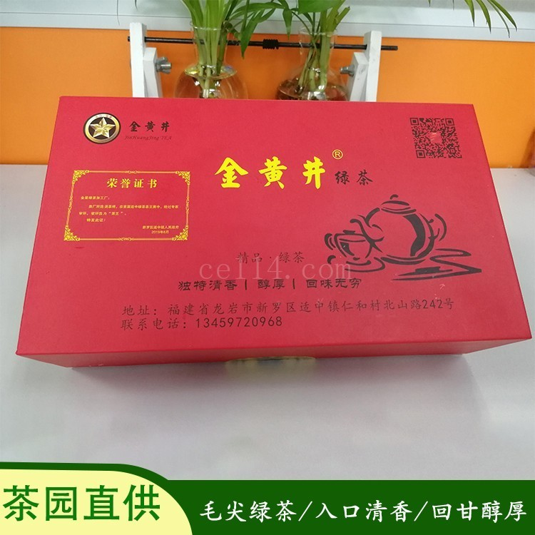 龙岩员工福利茶现货供应