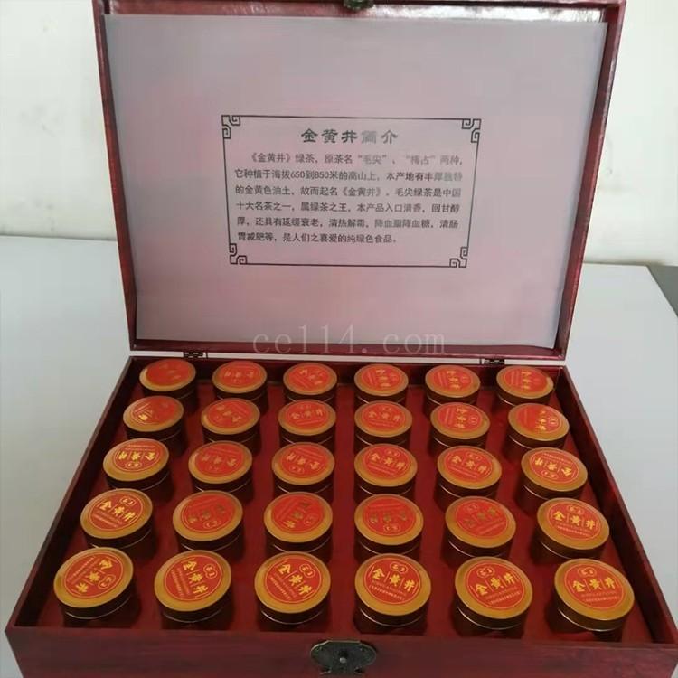 龙岩金黄井品牌茶供应