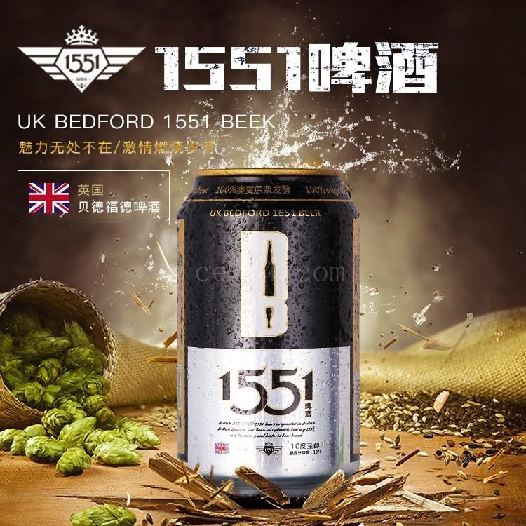 龍巖廠家直供啤酒招商
