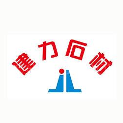 龙岩市永定区建力石材有限公司