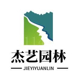 龙岩市杰艺园林工程有限公司