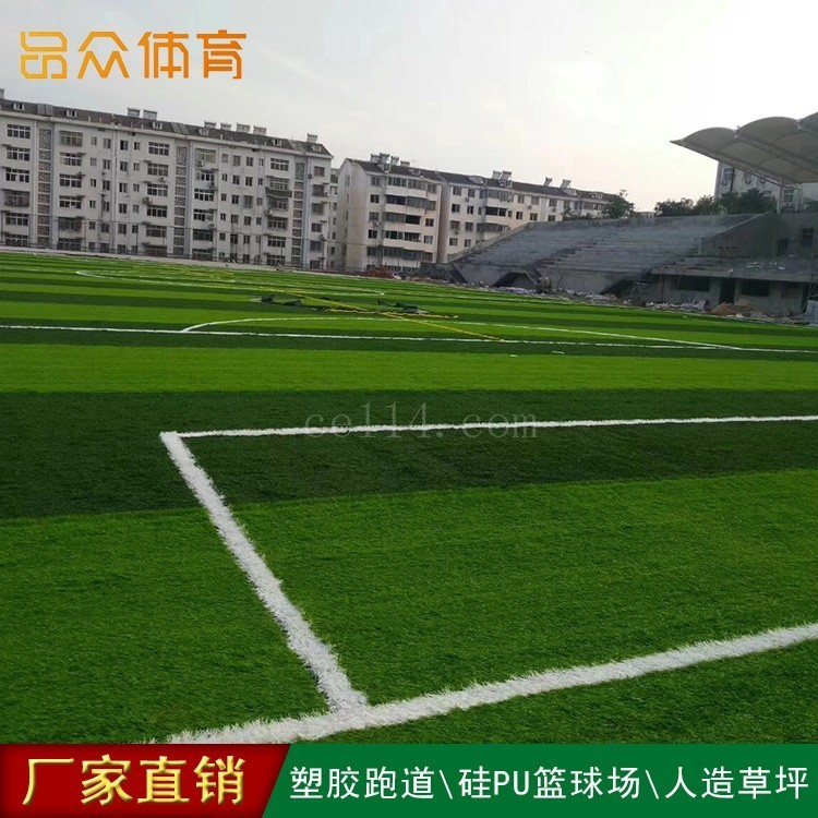 龙岩环保人造草坪供应