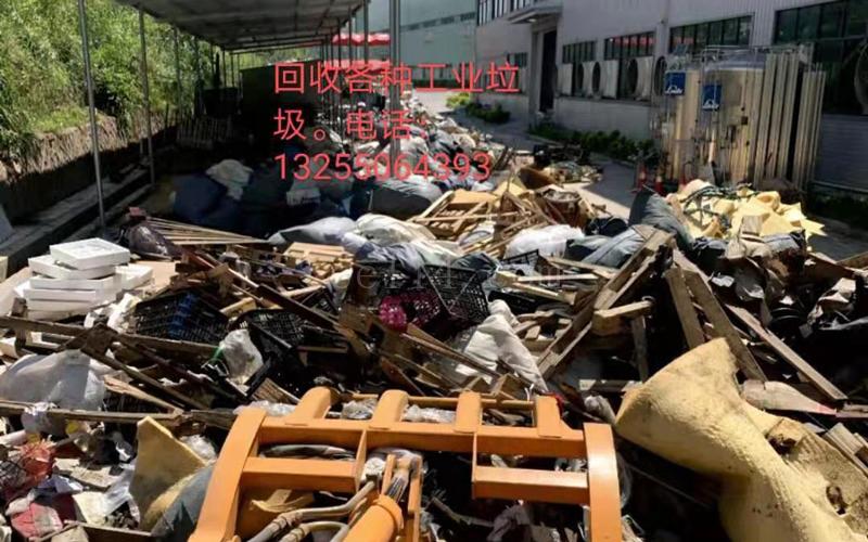 漳州哪里收购建筑垃圾