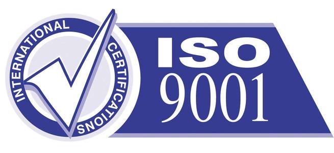 企业ISO资质认证怎么办理 ISO认证费用