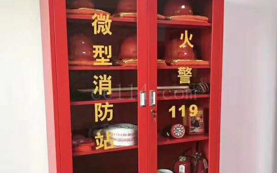 龙岩消防器材展示柜