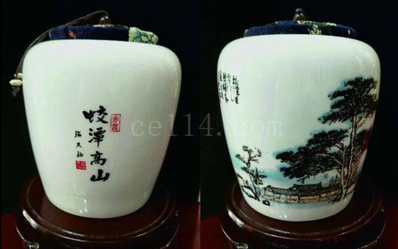龙岩高山绿茶赤霞