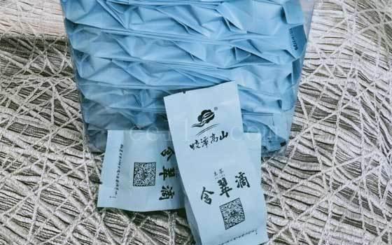 龙岩蛟潭高山土茶含翠滴