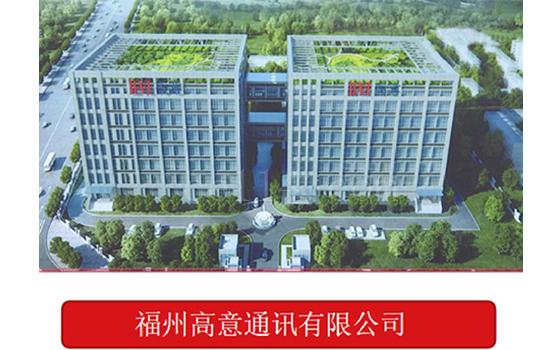 漳州消防工程公司