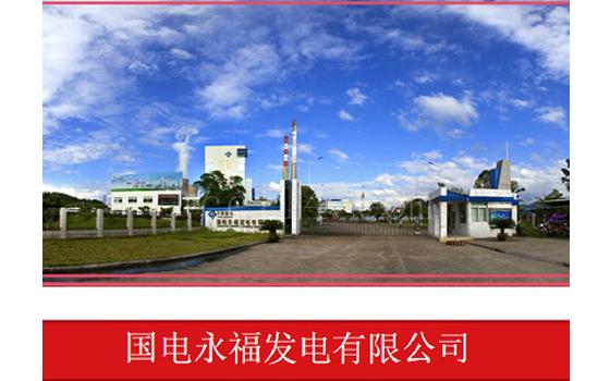 漳州装饰装修公司