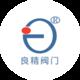 龙岩良精机械传动设备有限公司