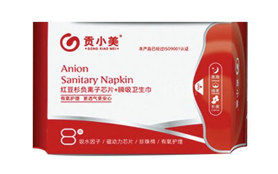 漳州贡小美红豆杉负离子卫生巾