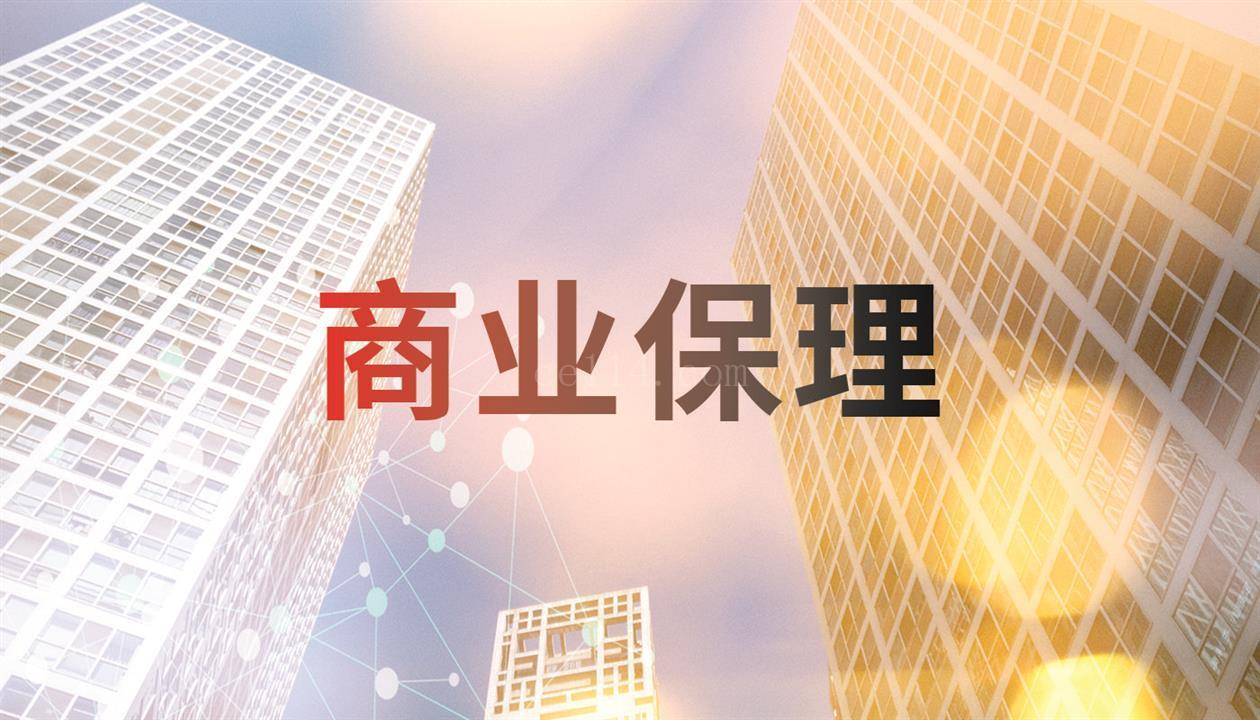 上海商业保理牌照