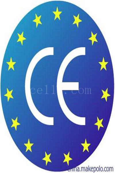 泉州CE认证周期