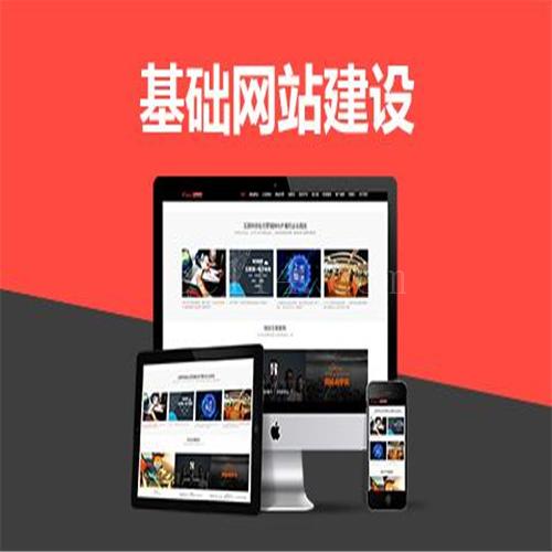 银川网页设计公司