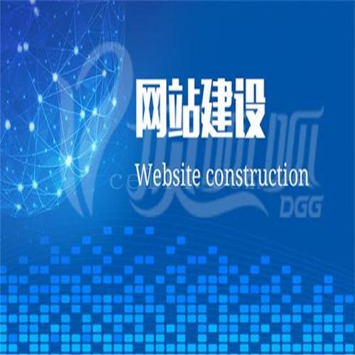 海口网页设计