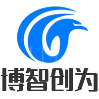 福州博智創為網絡科技有限公司