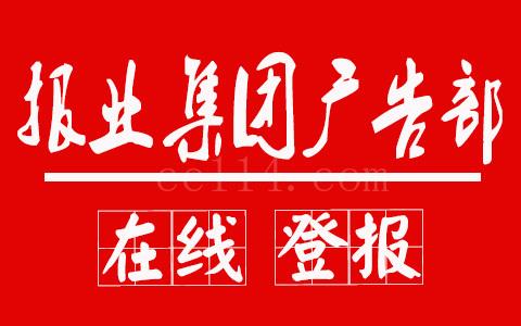 北京致远汇通广告有限公司