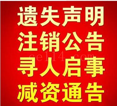 北京晚报报社