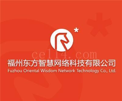 福州东方智慧网络科技有限公司