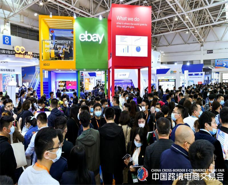 2021上海中国跨交会