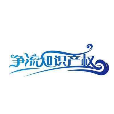福州藍色海岸網絡科技有限公司