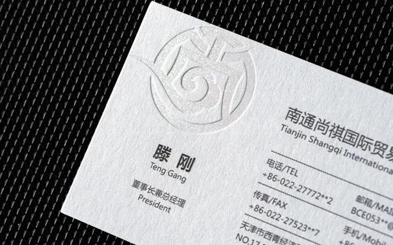 龙岩名片印刷