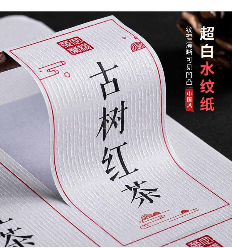 龙岩广告宣传单印刷