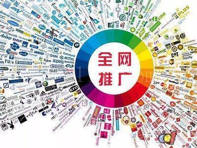 百纳互动网络(福建)有限公司