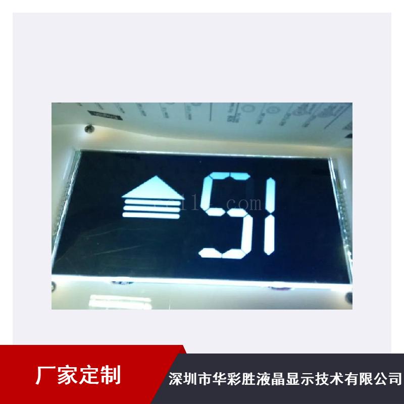深圳批发电梯显示屏