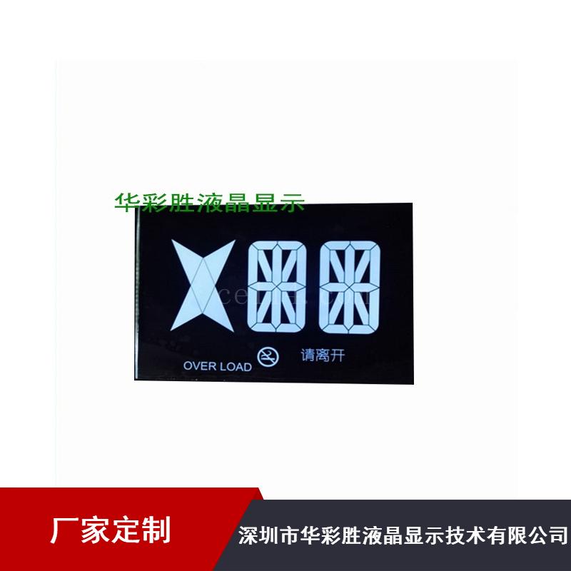 深圳显示屏厂家报价