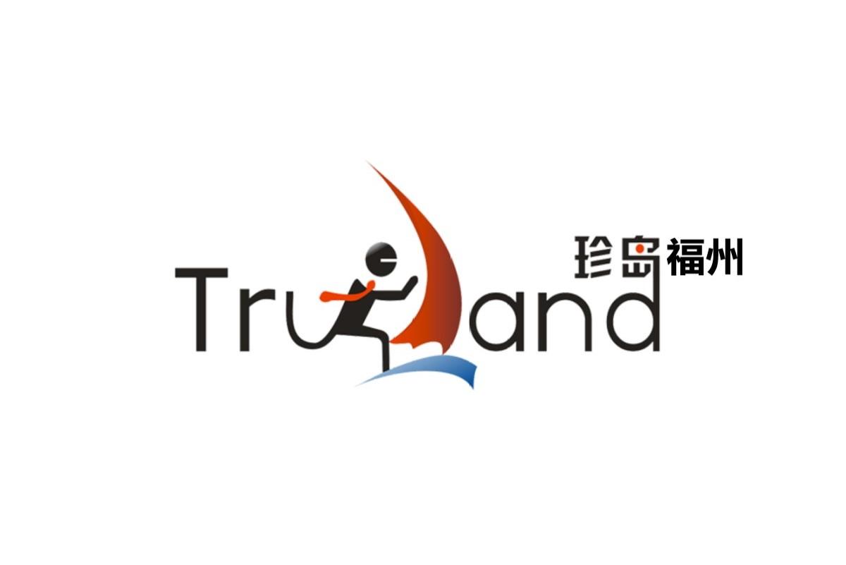福州珍云信息技术有限公司