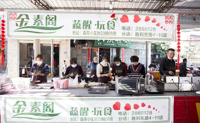 婚礼素宴,漳州金素阁食品用健康环保的方式印证幸福