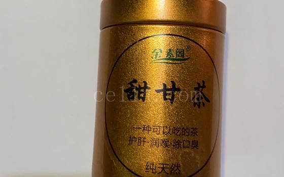 漳州金素阁自产甜甘茶(漳州金素阁食品)