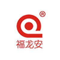龙岩龙安消防设备有限公司