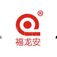 龍巖龍安消防設備有限公司